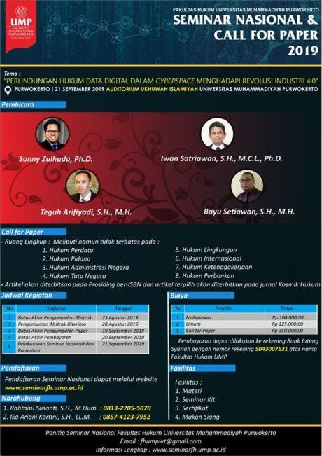 UMP Seminar